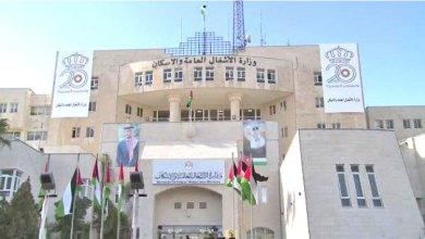Photo of افتتاح المرحلة الأولى من مشروع طريق الشونة الجنوبية- تقاطع الرامة- الكفرين