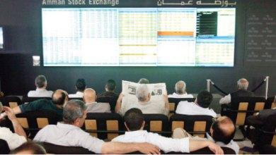 "Photo of ""البورصة"" ترتفع 0.89 %"