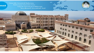 Photo of جامعة العقبة للتكنولوجيا تنضم إلى إتحاد الجامعات المتوسطية