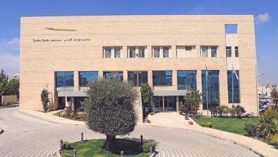 Photo of عن بعد.. معهد الإعلام الأردني يخرّج طلبة فوجه الحادي عشر