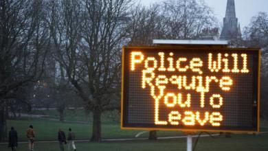 Photo of شرطة لندن تداهم مقهى انتهك العزل العام وقدم الأرجيلة لرواده