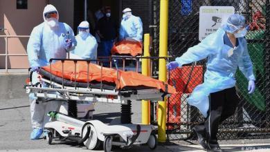 Photo of أكثر من 20 مليون إصابة بكورونا في الولايات المتحدة