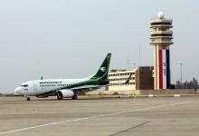 Photo of العراق يمنع السفر إلى 20 دولة بسبب كورونا المتحوّرة