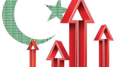 Photo of الإمارات تقود قطاع التمويل الإسلامي عالميا