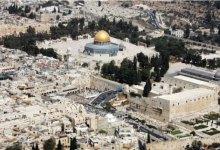"""Photo of """"الروم الأرثوذكس"""": 700 ألف دولار لحماية عقارات بالقدس المحتلة"""