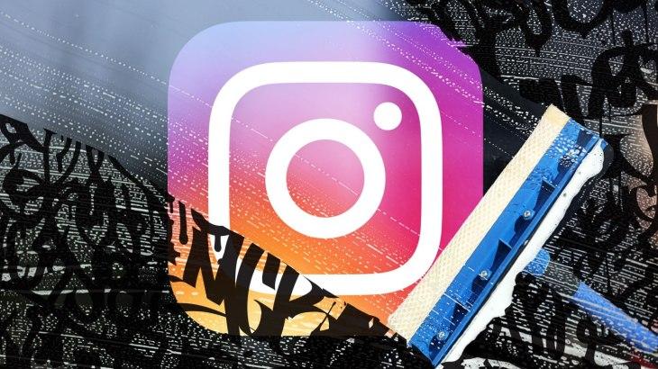 Photo of احذر..هل تريد معرفة من زار حسابك على إنستغرام؟