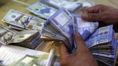 Photo of فتوح: أموال الأردنيين في المصارف اللبنانية لن تضيع