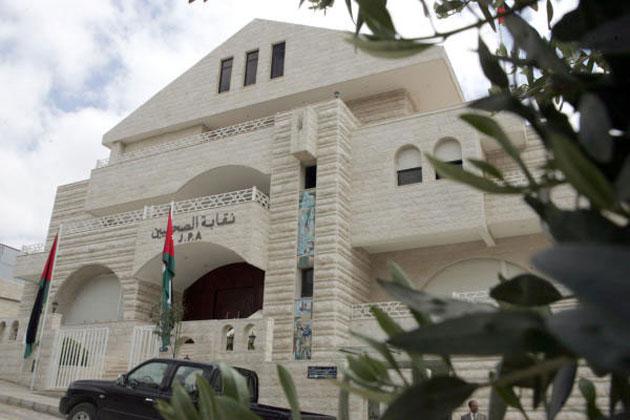 انخفاض الانفاق على مياومات السفر في نقابة الصحفيين - Alghad
