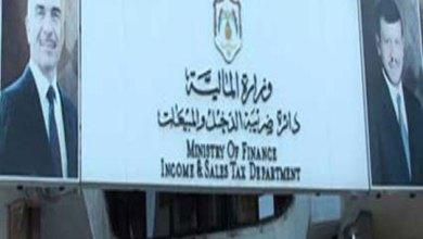 """Photo of """"الضريبة"""" تتسلم 589 ألف طلب الكتروني لدعم المحروقات"""