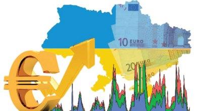 Photo of هل يخسر صندوق النقد الدولي أوكرانيا؟