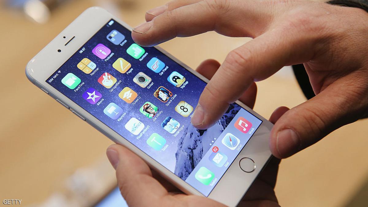 تطبيقات بأجهزة  آيفون  تساعد على العمل من المنزل - Alghad