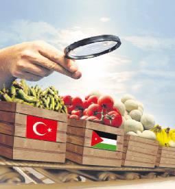 """Photo of تجار وخبراء يبدون تخوفهم من """"تسونامي"""" تجاري تركي على السوق المحلي"""
