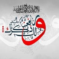 من المعجزات الباهرة والخالدة لنبينا محمد صلى الله عليه وسلم