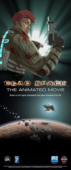 DS animated movie