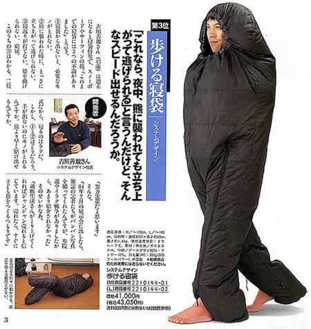 Saco de Dormir Japones