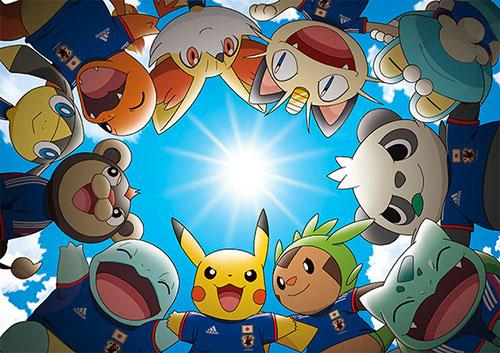 La sorprendente mascota de Japón: Pikachu