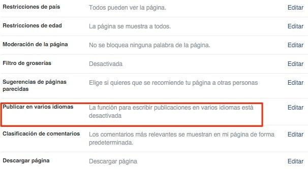 Cómo publicar en múltiples lenguajes en Facebook