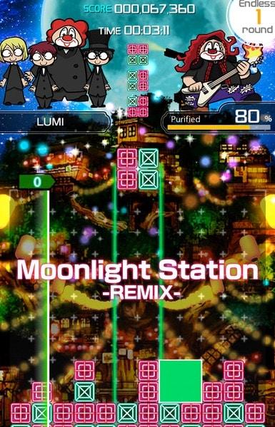 lumines_puzle_musica_juego_app_store