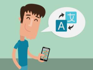 Curso localización aplicaciones móviles