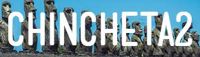 CHINCHETA2 ALGO QUE RECORDAR