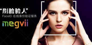 Chinese AI Startup Receives $460m for Facial Recognition Technology