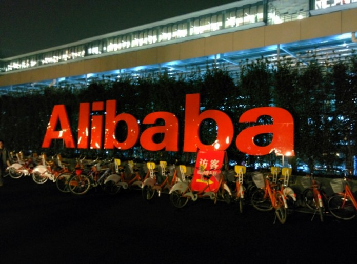 Alibaba Gets Closer to Becoming AI Startup SenseTime's Top Investor