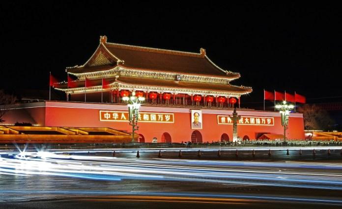 One Chinese City Creates a $16 Billion AI Fund Dwarfing EU's Entire Investment of $1.8 Billion