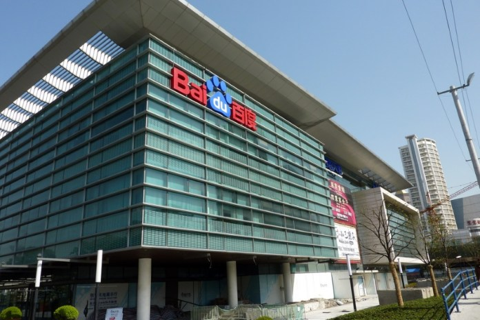 Baidu Unveils EZDL, an AI Model Training Platform Requiring No Programming Skills
