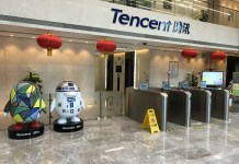 Tencent's AI Promises to Speed up the Diagnosis of Parkinson's Disease