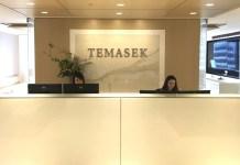Temasek Sets Up New Unit for Artificial Intelligence & Blockchain Deals