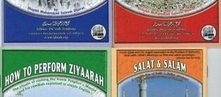 Essential Books for Hajj, Umrah, Ziyaarah, and Daily Worship