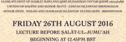 UPCOMING VISIT BY HADRAT MUFTI ABU ZAFAR QASMI DB - FRIDAY 26TH AUGUST 2016 - MASJIDUL ABRAAR CHATHAM KENT