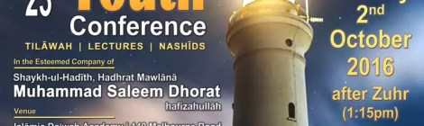 23RD ANNUAL YOUTH CONFERENCE OF THE ISLAMIC DA'WAH ACADEMY - KENT TRAVEL DETAILS