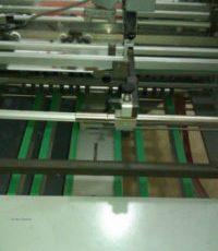 Reducing Printing Press Paper Board Cost