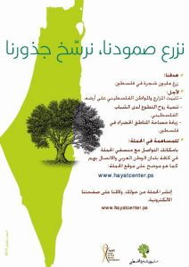 بوستر الحملة عربي مصغر