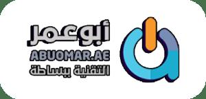 AbuOmar