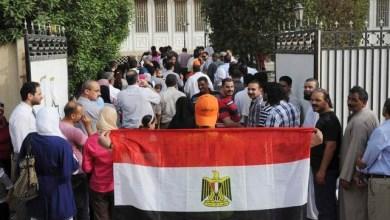 علم مصر - المصريين