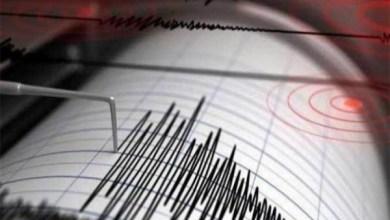 ريختر - زلزال
