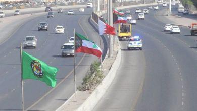 شوارع الكويت