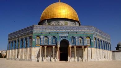 القدس - مسجد قبة الصخرة