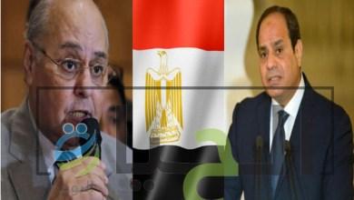 الانتخابات الرئاسية مصطفى موسى مصطفى