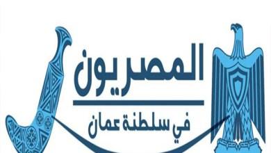 زيارة السيسي لسلطنة عمان
