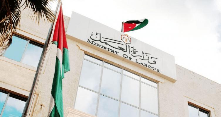 وزارة العمل الاردنية تصويب الأوضاع