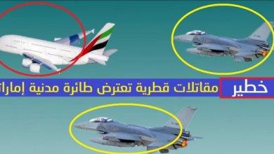 مقاتلات قطرية