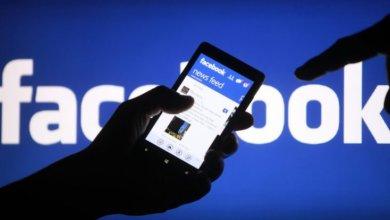 فيسبوك - فيس بوك - facebook