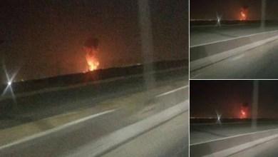 انفجار مطار القاهرة