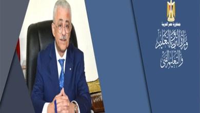 قواعد-إلحاق-الطلاب-الوافدين-بالمدارس-المصرية طارق شوقي وزير التعليم