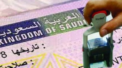 تاشيرة السعودية