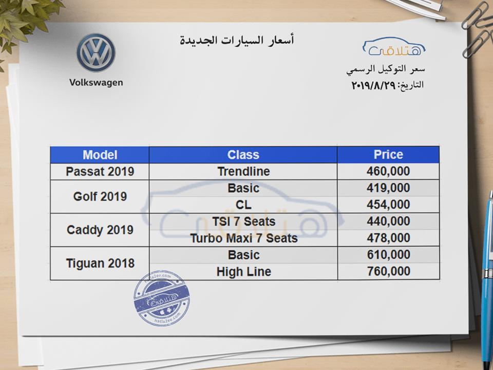 أسعار سيارات فلوكس