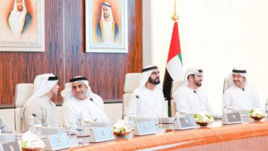 اجتماع مجلس وزراء الإمارات